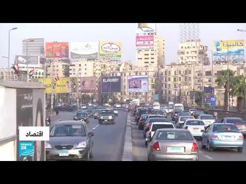 ارتفاع أسعار الكهرباء في مصر ابتداء من يوليو  - نشر قبل 21 دقيقة