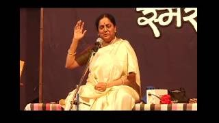 Nath ha Majha Miraj Programme  पद : नाथ हा माझा मोही खला