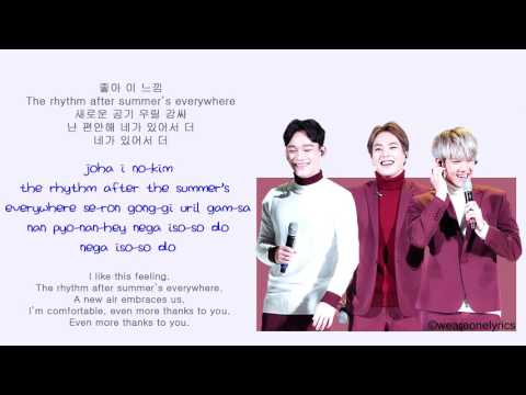 EXO-CBX (첸백시) - Rhythm After Summer [Hangul, English and EASY Lyrics]