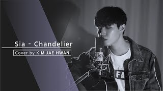 Sia - Chandelier (cover by KIM JAEHWAN)
