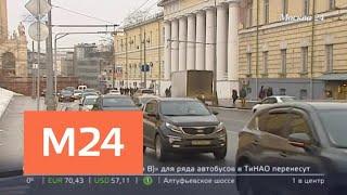 видео 25 марта в Москве