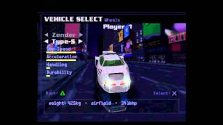 Midnight club streetracing ALL CARS
