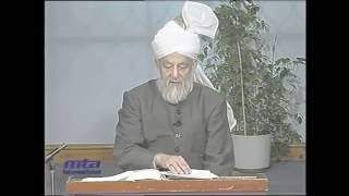 Tarjumatul Quran - Surahs Fatir [Originator] : 45 - Ya Sin: 20