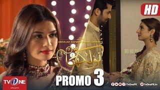 Naulakha | Episode 3 Promo | TV One Drama | 14 August 2018