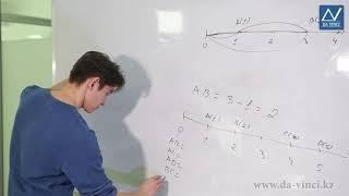 4 класс, 40 урок, Расстояние между точками координатного луча