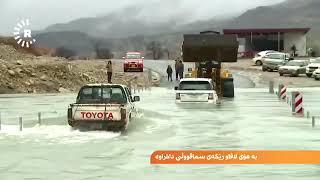 Toyota сделала Range Rover в Курдистане в новостном ролике