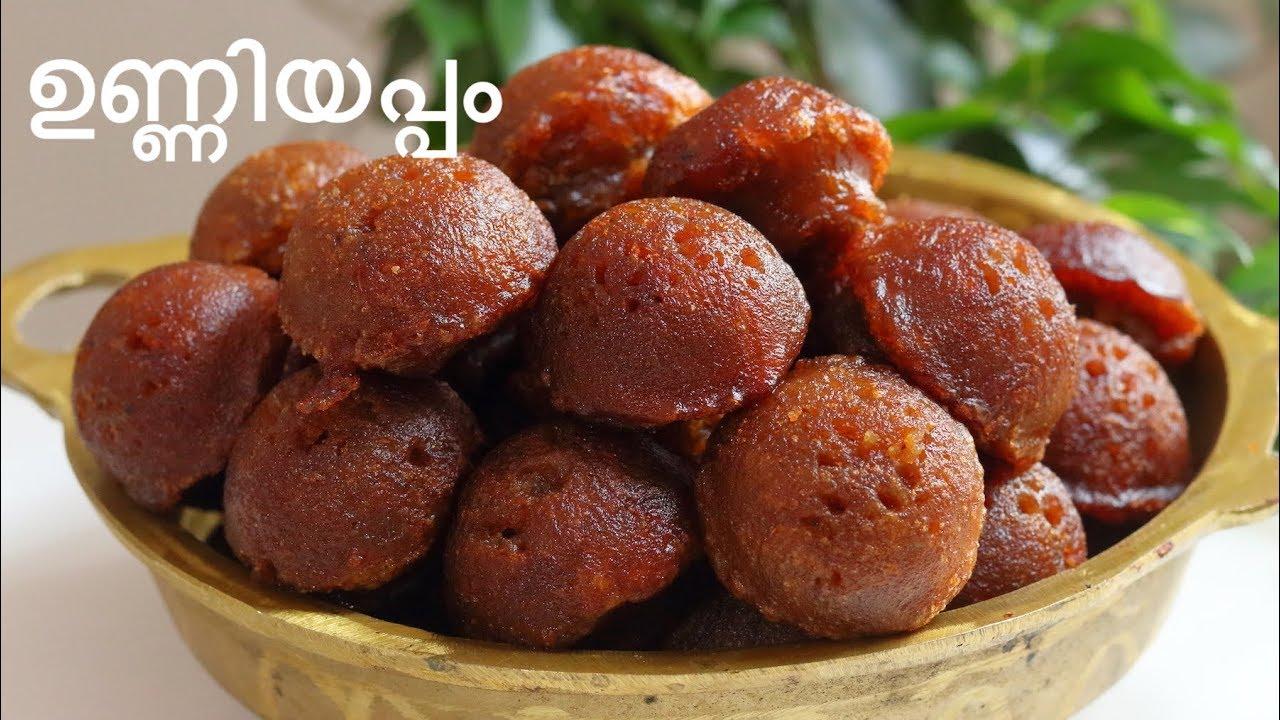 Unniyappam Kerala Sweet Recipe Asmr Video Youtube
