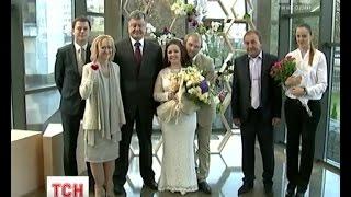 Президент привітав молодят, які одружилися за пришвидшеною процедурою