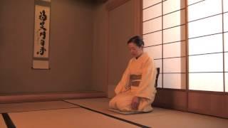 茶道の所作に学ぶ、美しい立ち居振る舞い thumbnail