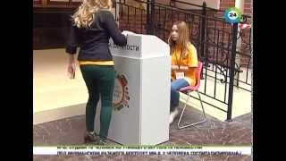 В Москве детям в игровой форме помогут выбрать будущую профессию