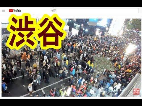 【LIVE CAMERA】渋谷109前交差点 ライブ映像 Shibuya scramble crossing