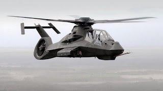 5 САМЫХ НЕОБЫЧНЫХ и СТРАННЫХ Вертолетов (Ч 2)