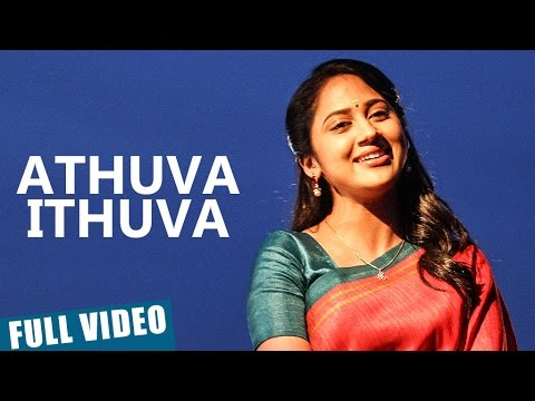 Athuva Ithuva Video Song | Vetrivel | M.Sasikumar | Mia George | D.Imman