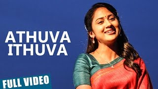 Download Hindi Video Songs - Athuva Ithuva Video Song | Vetrivel | M.Sasikumar | Mia George | D.Imman