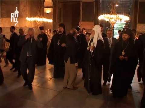 Патриарх Кирилл посетил собор Святой Софии