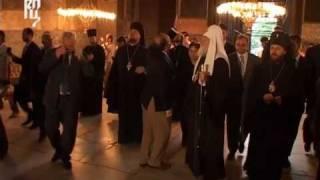 Патриарх Кирилл посетил собор Святой Софии(Стамбул, 4 июля 2009 г. В рамках своего первого официального визита в Константинопольский Патриархат Предстоя..., 2010-06-26T13:25:43.000Z)