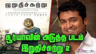 Shocking!! Surya's Next Movie Confirmed With A Woman Director?? Irudhi Suttru Movie Fame Sudha