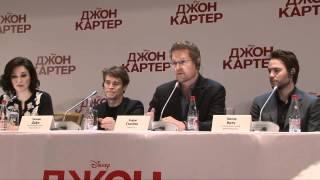 """""""Джон Картер"""". Пресс-конференция с создателями фильма."""