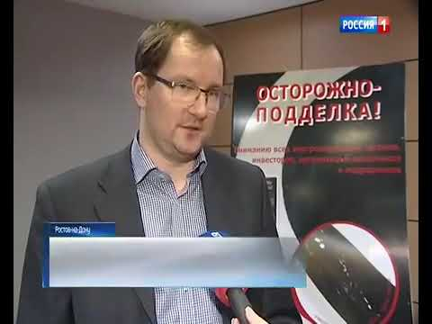 «Вести  Дон» 15.03.2019