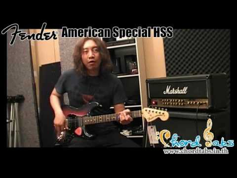 Review Fender American Special HSS by www.chordtabs.in.th
