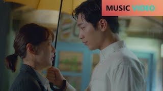 MV LOVE LYn 린 HANHAE 한해 Are You Human Too OST Part 2 너도 인간이니 OST Part 2 KDC
