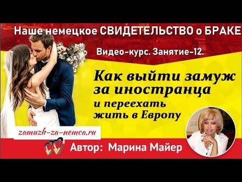 сайт знакомств с иностранцими
