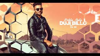 Weapon First (Garry Atwal) Mp3 Song Download