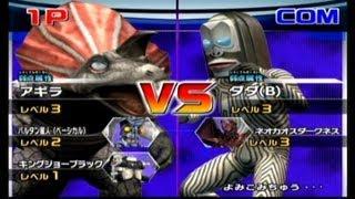 大怪獣バトル ウルトラコロシアム - vs 三面怪人 ダダ(B) thumbnail