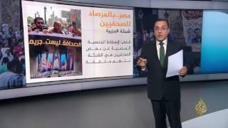السلطات المصرية تعتقل الصحفي بالجزيرة محمود حسين