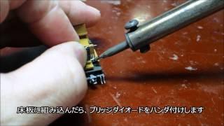 上野と札幌を結ぶ「カシオペア」。KATOから製品化されています。 よくで...