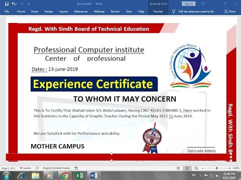 How To Make Experience Certificate And Latter On MS Word Hindi