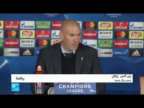 زيدان يعلق على تأهل فريقه لنصف نهائي دوري أبطال أوروبا  - 16:23-2018 / 4 / 13