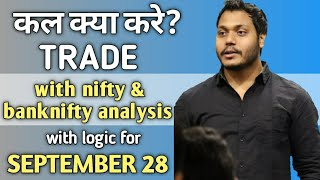 Best Stocks to Trade for Tomorrow with logic 28-Sep  Episode 178