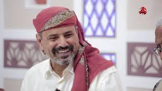 ليالي رمضانية 2 | الحلقة 7 | يمن شباب
