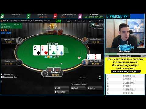 Финальный стол за 22$: 5525$ - за первое : )