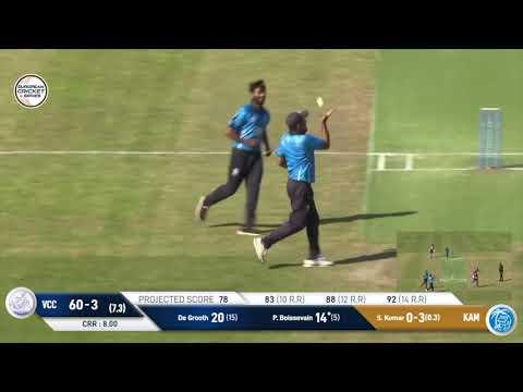 Bronze Final - VCC vs KAM | Highlights | European Cricket Series Capelle Day 3 | Capelle