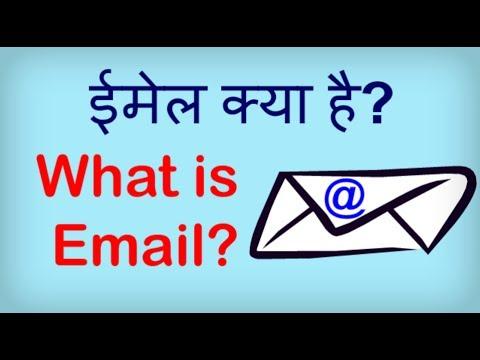 nuwance e mail