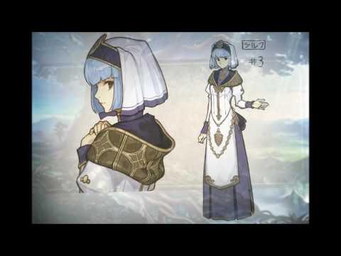 FEE: Shadows of Valentia Music - アルカディアの継ぎびと x Heritors of Arcadia