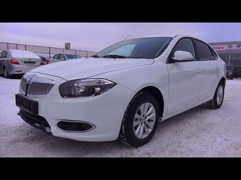 2014 Brilliance H530. Start Up, Engine, and In Depth Tour.