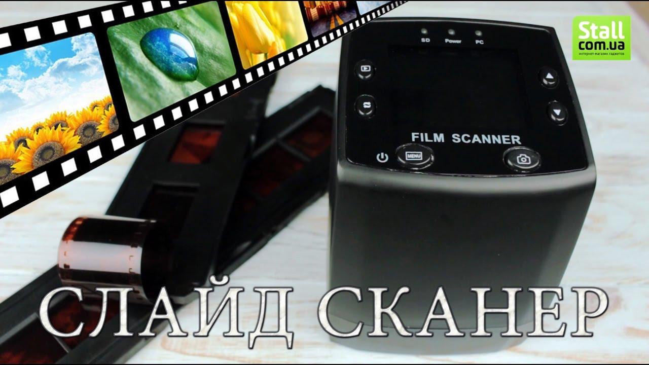 1 июл 2014. Итак, первым сканером я купил epson perfection 4990 photo. Сканер имеет в комплекте рамки для различных размеров слайдов и плёнок. Планшетные сканеры не предназначены для сканирования и последующего увеличения для печати на большие форматы с 35мм плёнки. Если вы.