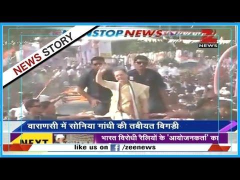 Health of Sonia Gandhi gets worsening after her road show in Varanasi