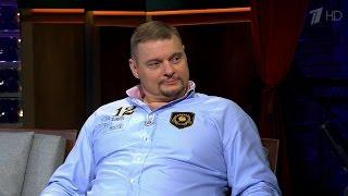 Вечерний Ургант. Владимир Алекно в гостях у Ивана Урганта (07.04.2015)