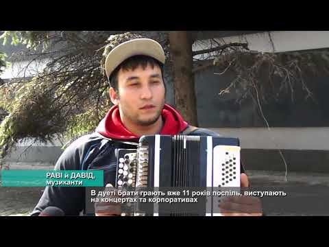 Телеканал АНТЕНА: У Черкасах брати баяністи віртуозно зіграли хіт «Despacito»