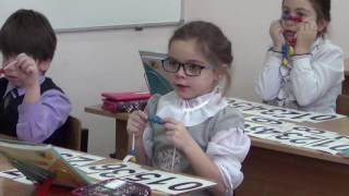 Видеофрагмент урока математики «Состав числа»
