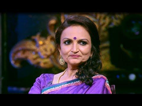 Onnum Onnum Moonu Season 2 I 'Ammini' is back after 30 years! I Mazhavil Manorama