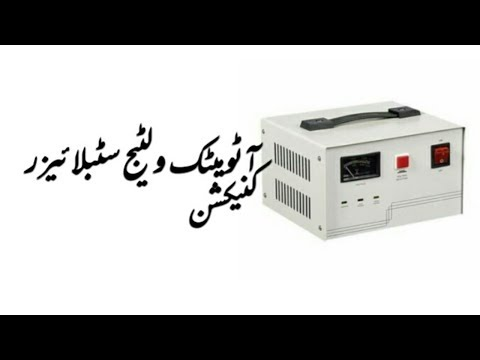 Automatic [Voltage Stabilizer]All Connection Full Details Urdu Hindi