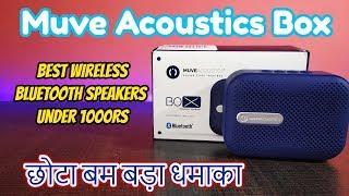 Muve Acoustics Box Bluetooth Wireless Speakers | Best Wireless Bluetooth speakers under 1,000 Rs
