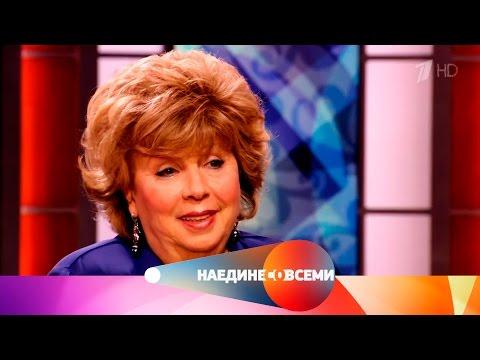 Наедине со всеми - Гость Лариса Рубальская. Выпуск от24.04.2017