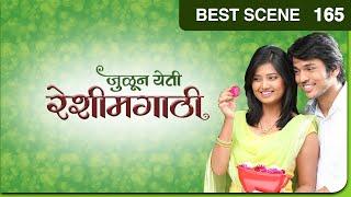 Julun Yeti Reshimgaathi - Episode 165 - Best Scene