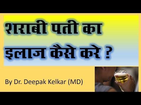 Wife Affair & Mental Illness By Dr.Deepak Kelkar [MD] Psychiatrist from YouTube · Duration:  4 minutes 38 seconds